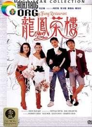 NhC3A0-HC3A0ng-Long-PhE1BBA5ng-TrC3A0-LE1BAA7u-Long-PhE1BBA5ng-Lung-Fung-Restaurant-1990
