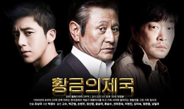 Đế Quốc Hoàng Kim - Empire of Gold SBS 2013
