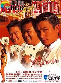 Vua-BE1BB8Bp-C490E1BAA1i-ChiE1BABFn-Las-Vegas-The-Conmen-in-Vegas-1999
