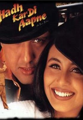 Hindi movie hadh kar di aapne part 10 : Close range trailer reaction